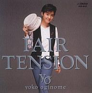 荻野目洋子 / FAIR TENSION[限定版]