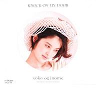 荻野目洋子 / KNOCK ON MY DOOR[+α][限定版]