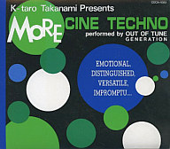 OUT OF TUNE/MORE CINE TECHNO