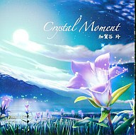 加賀谷玲/Crystal Moment