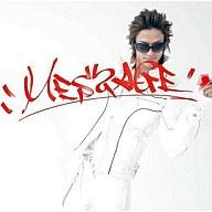 ヒルクライム / MESSAGE