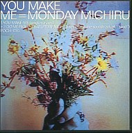 Monday満ちる / You Make Me