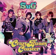 SuG DVD付初回限定盤/Crazy Bunny Coaster