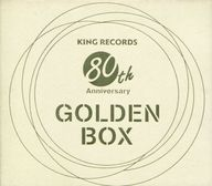 GOLDEN BOX 民謡(3000セット限定スペシャルプライス盤)
