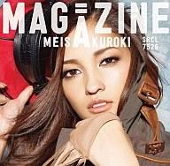 黒木 メイサ/MAGAZINE