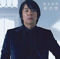 徳永英明 DVD付初回限定 / 春の雪