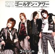 ゴールデンボンバー / ゴールデンアワー~下半期ベスト2010~[初回限定盤A]