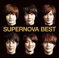 超新星 / SUPERNOVA BEST