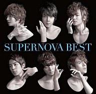 超新星 DVD付初回限定盤 / SUPERNOVA BEST【初回限定盤B】