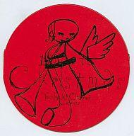 Yoshiyuki Ohsawa Presents/Dance To Christmas