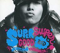 山下 智久/SUPERGOOD   ,SUPERBAD(初回出荷限定盤)