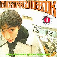 electric grass baloo / カルトスター・ガイドブック