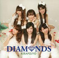 キラポジョ/Diamonds/Darling
