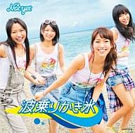 Not yet / 波乗りかき氷(Type-A・生写真欠け)[DVD付]