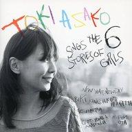 土岐 麻子 / sings the stories of 6 girls