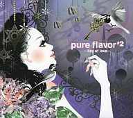 美吉田月 / pure flavor #2 ~key of love~