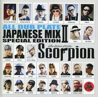 Scorpion The Silent Killer / All Dub Plate Japanese Mix Vol.2
