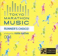 RUNNER'S CHOICE produced by note native