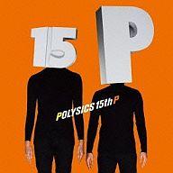 POLYSICS / 15th P(初回生産限定盤)