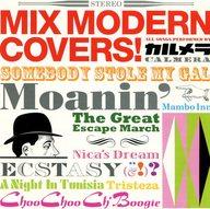 カルメラ / MIX MODERN COVERS