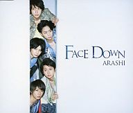 嵐 / Face Down