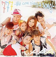 AAA / 777 ~We can sing a song!~[DVD付初回生産限盤]