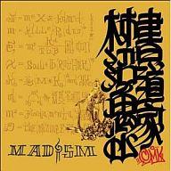 柿沼鬼山 / MADISM Mixed by MUTA