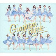AKB48 / ギンガムチェック[DVD付初回限定盤Type-B][数量限定生産](イベント参加券欠け)