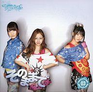 AKB48チームサプライズ / 重力シンパシー公演M3 そのままで[パチンコホール限定盤](生写真欠け)