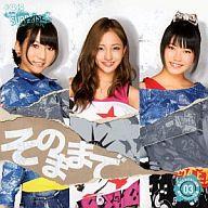 AKB48チームサプライズ / 重力シンパシー公演M3 そのままで[Web限定盤](生写真欠け)