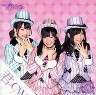 AKB48チームサプライズ / 君のc/w[WEB限定盤](生写真欠)