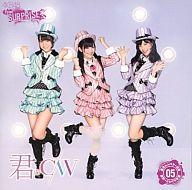 AKB48チームサプライズ / 君のc/w[パチンコホール限定盤](生写真欠)