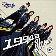 AKB48チームサプライズ / 1994年の雷鳴[パチンコホール限定盤](生写真欠)