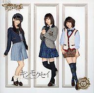 AKB48チームサプライズ / キンモクセイ[パチンコホール限定盤](生写真欠)