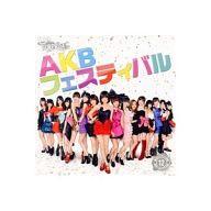AKB48チームサプライズ / AKBフェスティバル[WEB限定盤](生写真欠け)