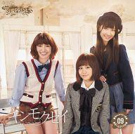 AKB48チームサプライズ / キンモクセイ[WEB限定盤]