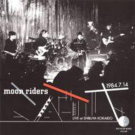 ムーンライダーズ / ARCHIVES SERIES VOL.08 moonriders LIVE at SHIBUYA KOKAIDO 1984.7.14