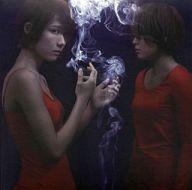 ハルカトミユキ / 真夜中の言葉は青い毒になり、鈍る世界にヒヤリと刺さる。