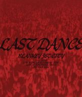 BLANKEY JET CITY / LAST DANCE[初回生産限定スペシャルプライス盤]