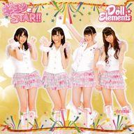 Doll☆Elements / ギュッとSTAR!!