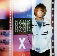 PAGE / MY NAME IS xxxx