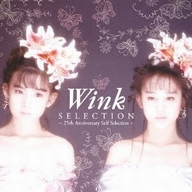 Wink / SELECTION -WINK 25TH ANNIVERSARY SELF SELECTION