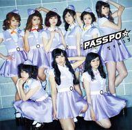 PASSPO☆ / Truly[DVD付ビジネスクラス盤]