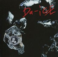 Da-iCE / I'll be back[DVD付初回限定盤A]