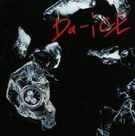 Da-iCE / I'll be back[通常盤]