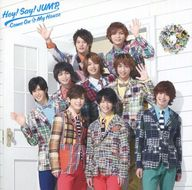 Hey! Say! JUMP / Come On A My House[DVD付初回限定盤1]
