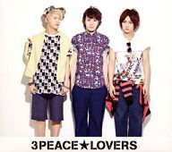3Peace☆Lovers / 3Peace☆Lovers[DVD付B]