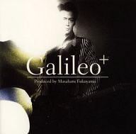 Produced by Masaharu Fukuyama 「Galileo+」[通常盤]