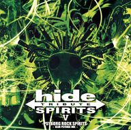 hide TRIBUTE 5-PSYBORG ROCK SPIRITS- ~CLUB PSYENCE MIX~