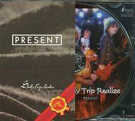 ランクB) Shelly Trip Realize / PRESENT